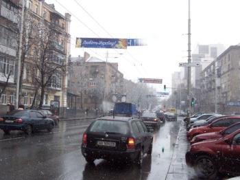 Конструкция №739 - Сторона А (Фото тролла на Жилянська вул., 106)