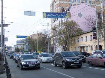 Конструкция №739 - Сторона B (Фото тролла на Жилянська вул., 106)