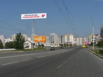 Конструкция №7401 - Сторона B (Фото тролла на Радунська вул., 15/46.)