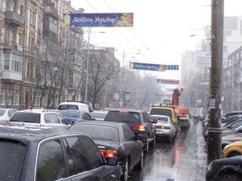 Конструкция №740 - Сторона А (Фото тролла на Жилянська вул., 110)