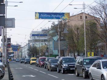 Конструкция №740 - Сторона B (Фото тролла на Жилянська вул., 110)
