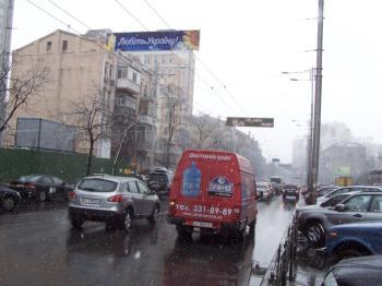 Конструкция №741 - Сторона А (Фото тролла на Жилянська вул., 120)