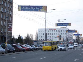 Конструкция №741 - Сторона B (Фото тролла на Жилянська вул., 120)