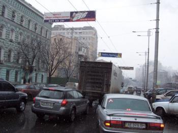 Конструкция №742 - Сторона А (Фото тролла на Жилянська вул., 126)