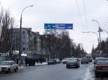 Конструкция №7701 - Сторона А (Фото тролла на Туполєва вул., )