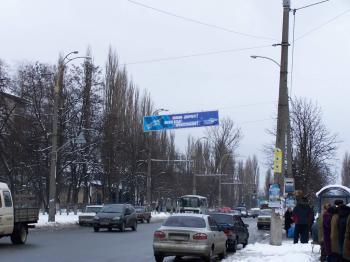 Конструкция №7701 - Сторона B (Фото тролла на Туполєва вул., )