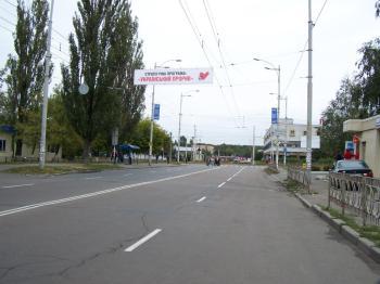 Конструкция №7801 - Сторона А (Фото тролла на Якуба Коласа вул., 29)