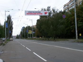 Конструкция №7801 - Сторона B (Фото тролла на Якуба Коласа вул., 29)