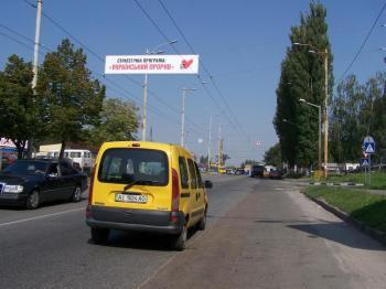 Конструкция №8001 - Сторона А (Фото тролла на Жмеринська вул., 24)