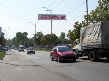Конструкция №8001 - Сторона B (Фото тролла на Жмеринська вул., 24)