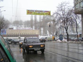 Конструкция №801 - Сторона А (Фото тролла на Саксаганського вул., 3)