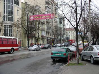 Конструкция №801 - Сторона B (Фото тролла на Саксаганського вул., 3)