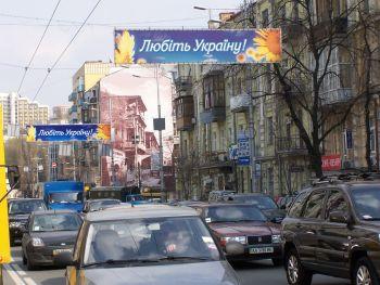 Конструкция №803 - Сторона А (Фото тролла на Саксаганського вул., 11/45.)