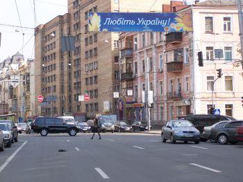 Конструкция №804 - Сторона А (Фото тролла на Саксаганського вул., 141)
