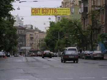 Конструкция №804 - Сторона B (Фото тролла на Саксаганського вул., 141)
