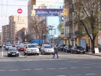 Конструкция №805 - Сторона А (Фото тролла на Саксаганського вул., 137)