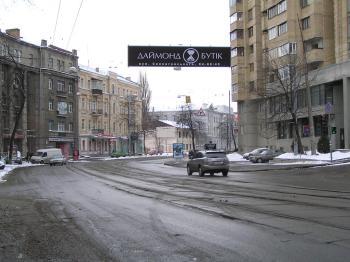 Конструкция №805 - Сторона B (Фото тролла на Саксаганського вул., 137)