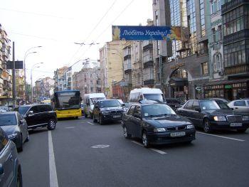 Конструкция №807 - Сторона А (Фото тролла на Саксаганського вул., 131а)
