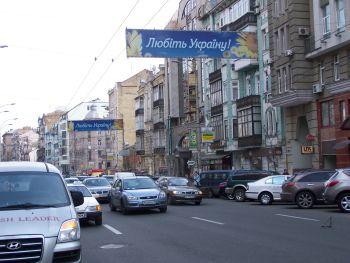 Конструкция №808 - Сторона А (Фото тролла на Саксаганського вул., 113)