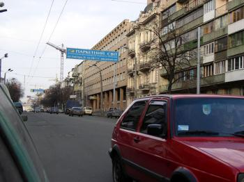 Конструкция №808 - Сторона B (Фото тролла на Саксаганського вул., 113)