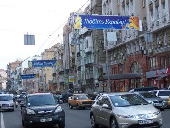 Конструкция №809 - Сторона А (Фото тролла на Саксаганського вул., 123)