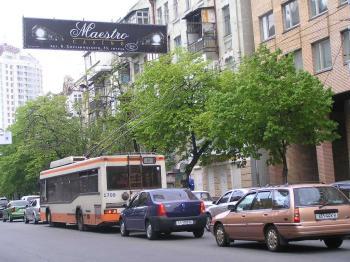 Конструкция №809 - Сторона B (Фото тролла на Саксаганського вул., 123)