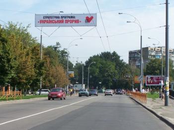 Конструкция №8101 - Сторона А (Фото тролла на Мостицька вул., )