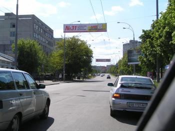 Конструкция №8101 - Сторона B (Фото тролла на Мостицька вул., )
