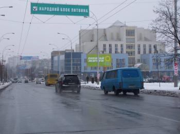Конструкция №8105 - Сторона А (Фото тролла на Мостицька вул., )