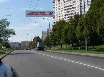 Конструкция №8105 - Сторона B (Фото тролла на Мостицька вул., )