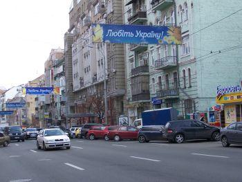 Конструкция №810 - Сторона А (Фото тролла на Саксаганського вул., 111)