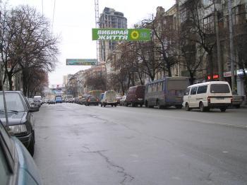 Конструкция №810 - Сторона B (Фото тролла на Саксаганського вул., 111)