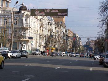 Конструкция №813 - Сторона А (Фото тролла на Саксаганського вул., 143)