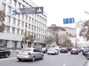 Конструкция №813 - Сторона B (Фото тролла на Саксаганського вул., 143)
