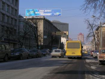 Конструкция №814 - Сторона B (Фото тролла на Саксаганського вул., 83)