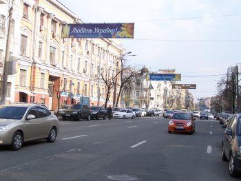 Конструкция №815 - Сторона А (Фото тролла на Саксаганського вул., 139)