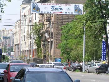 Конструкция №815 - Сторона B (Фото тролла на Саксаганського вул., 139)