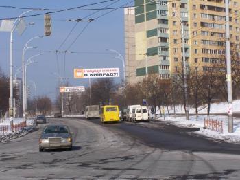 Конструкция №8201 - Сторона B (Фото тролла на Н.Ужвій вул., )