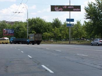 Конструкция №8301 - Сторона А (Фото тролла на Полярна вул., )