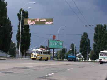 Конструкция №8301 - Сторона B (Фото тролла на Полярна вул., )