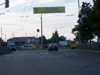Конструкция №8501 - Сторона А (Фото тролла на Святошинська вул., 4)