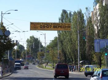 Конструкция №8501 - Сторона B (Фото тролла на Святошинська вул., 4)