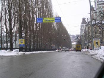 Конструкция №902 - Сторона А (Фото тролла на Т.Шевченка б-р, 14)