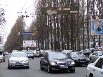 Конструкция №902 - Сторона B (Фото тролла на Т.Шевченка б-р, 14)