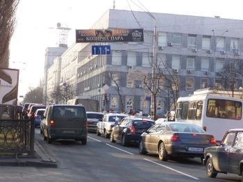 Конструкция №903 - Сторона А (Фото тролла на Т.Шевченка б-р, 14)