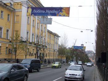 Конструкция №903 - Сторона B (Фото тролла на Т.Шевченка б-р, 14)