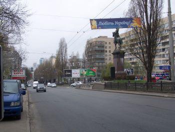 Конструкция №905 - Сторона B (Фото тролла на Т.Шевченка б-р, 36)
