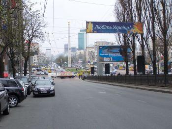 Конструкция №908 - Сторона B (Фото тролла на Т.Шевченка б-р, 60)